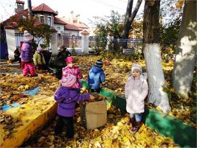 Детский сад 128