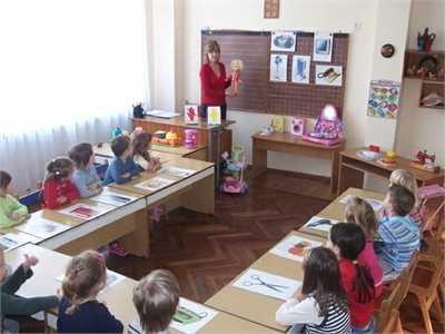 Детский сад 138