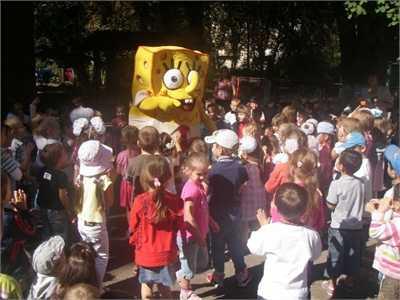 Детский сад 140