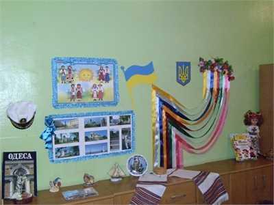 Детский сад 147