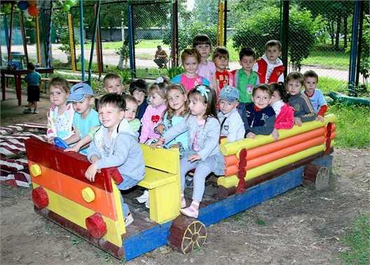 Детский сад 231