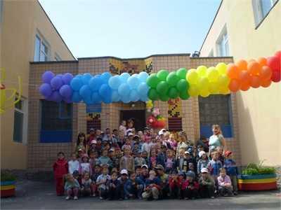 Детский сад 304