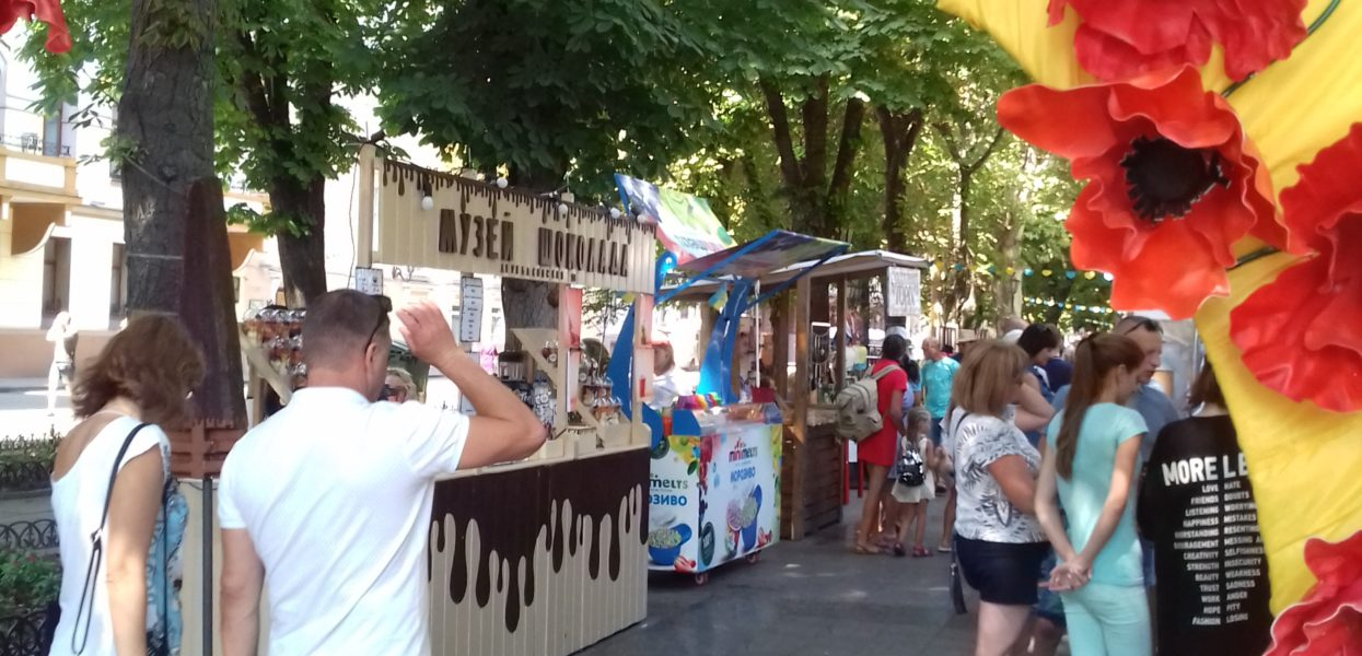 Вышиванковый фестиваль и всеукраинский кубок кулинаров