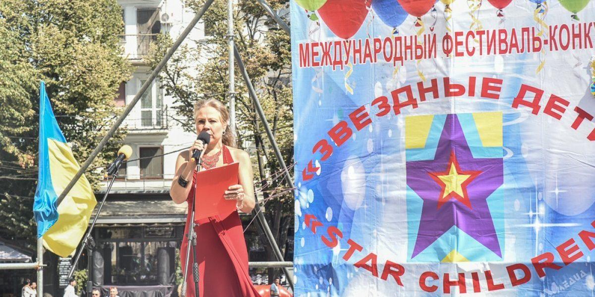 Фестиваль «Звездные дети»  на Греческой площади