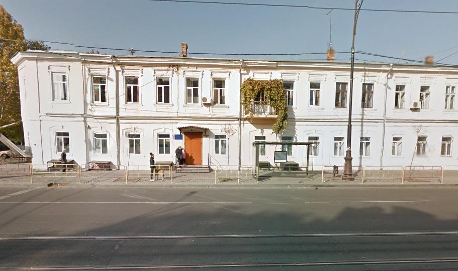 Детская музыкальная школа №2 им. А. Глазунова