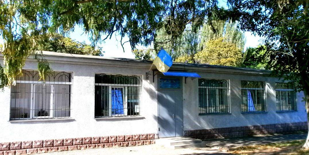 Станция юных техников Аматор