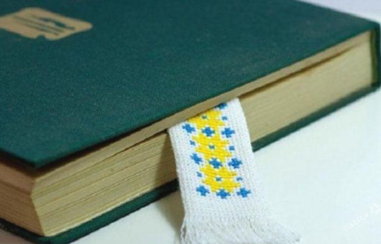 Фестиваль украинской книги