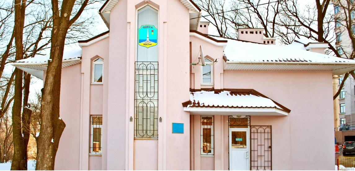 Городской центр военно-патриотического воспитания ученической молодежи