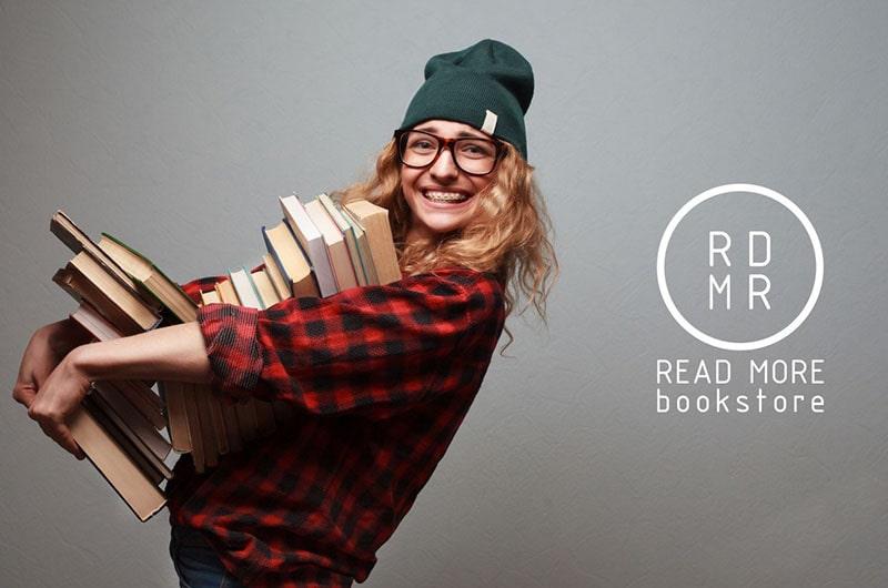 Открытие книжной кофейни READ MORE