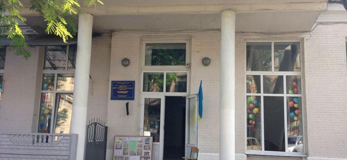 Центр детского и юношеского творчества Самоцвет