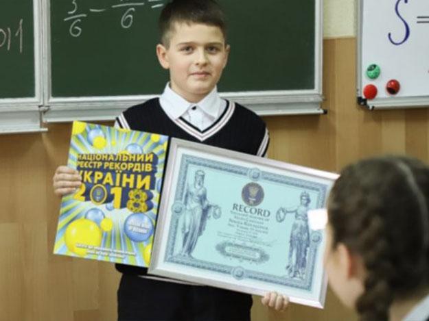 Гений на маленькой табуреточке: 10-летний мальчик провел урок 11-классникам и установил рекорд