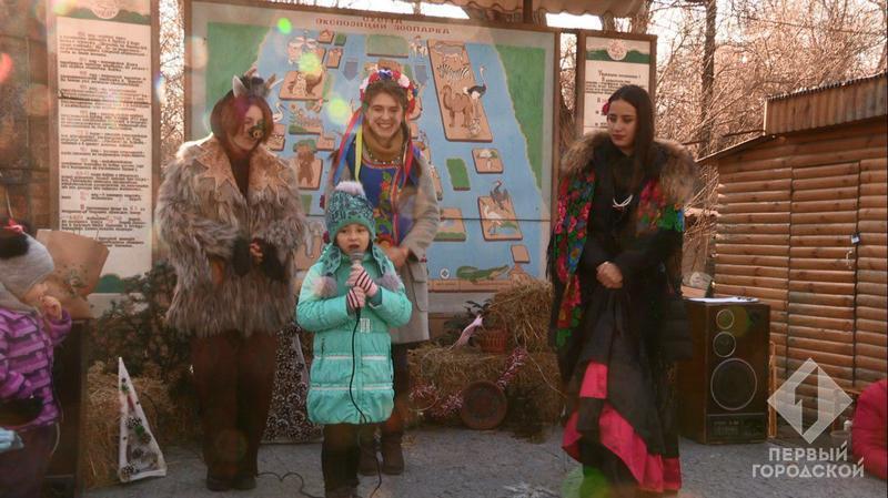 Одесском зоопарке отметили Рождество