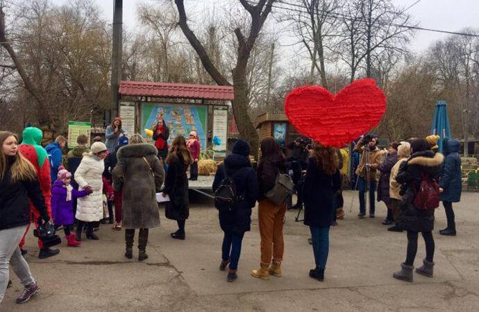 День влюбленных в Одесском зоопарке