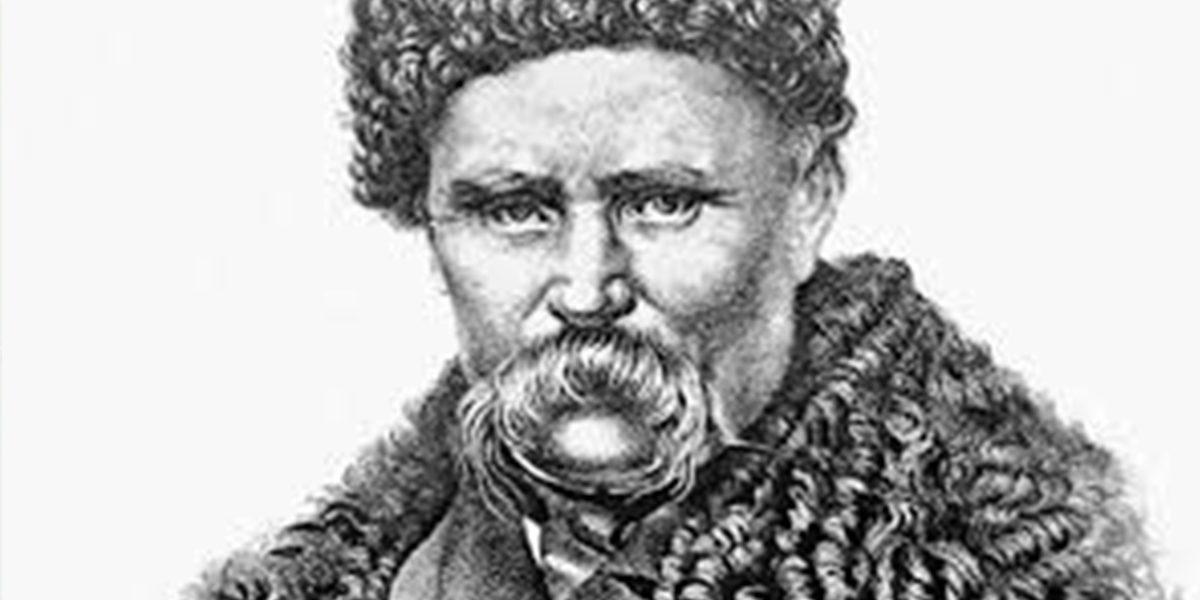 9 марта  — 205-я годовщина со дня рождения Тараса Григорьевича Шевченко
