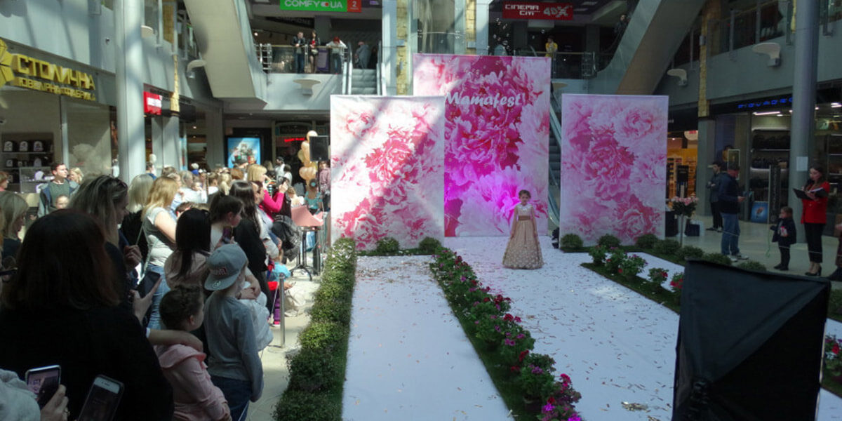 MamaFest в Одессе