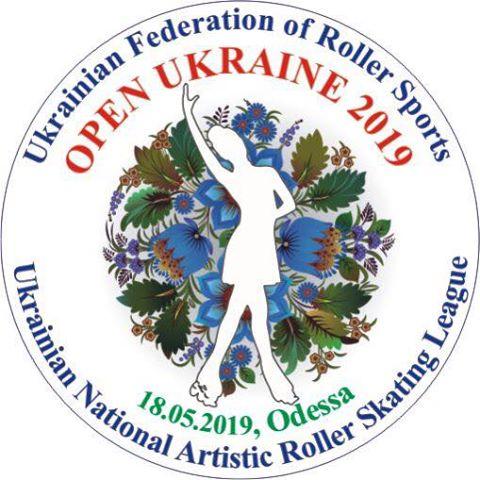 Турнир - Чемпионат Украины по фигурному катанию на роликовых коньках