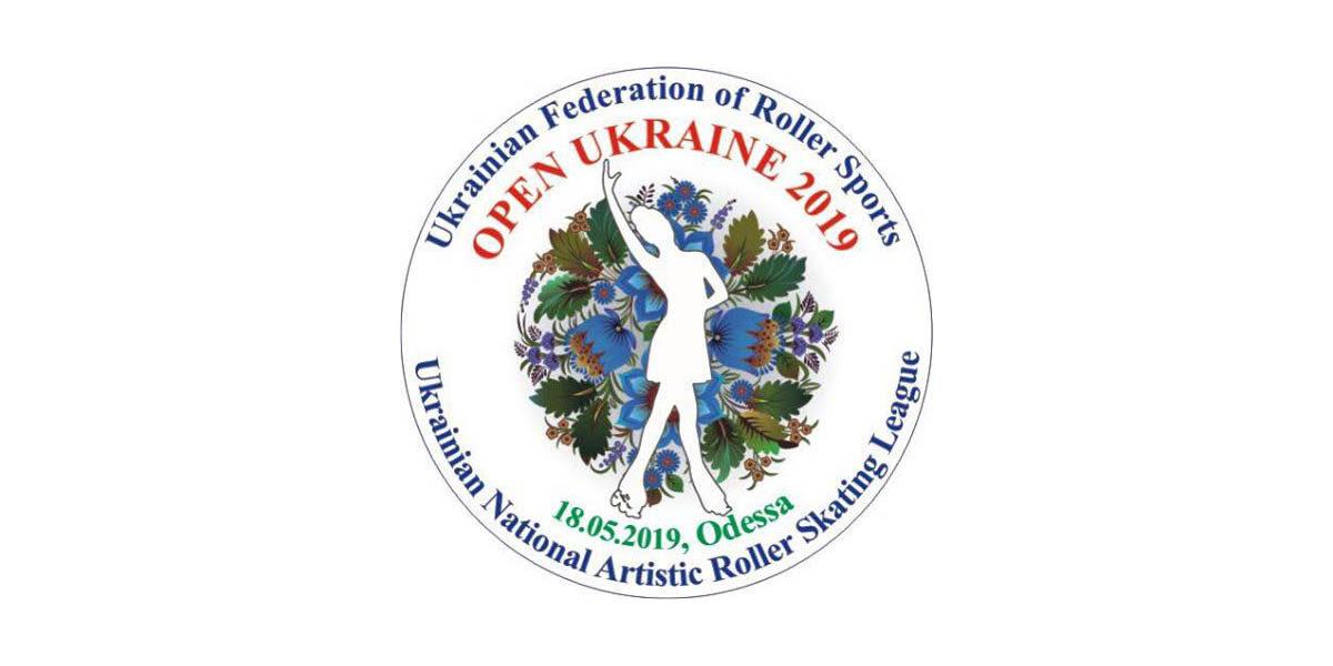Турнир — Чемпионат Украины по фигурному катанию на роликовых коньках и Международные соревнования OPEN UKRAINE 2019