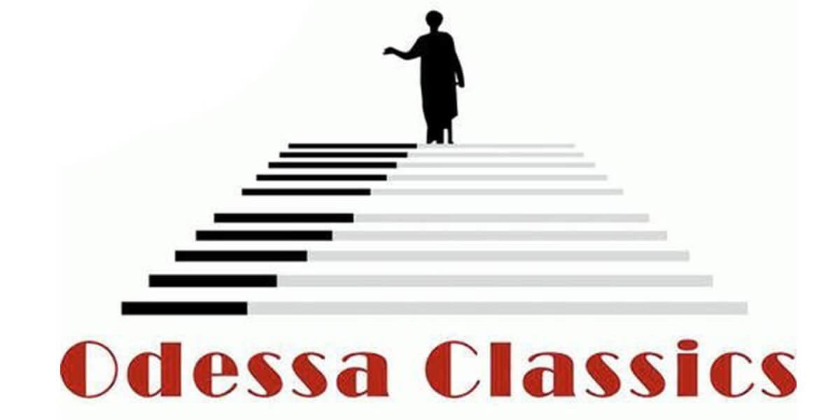 Конкурс молодых пианистов в Одессе
