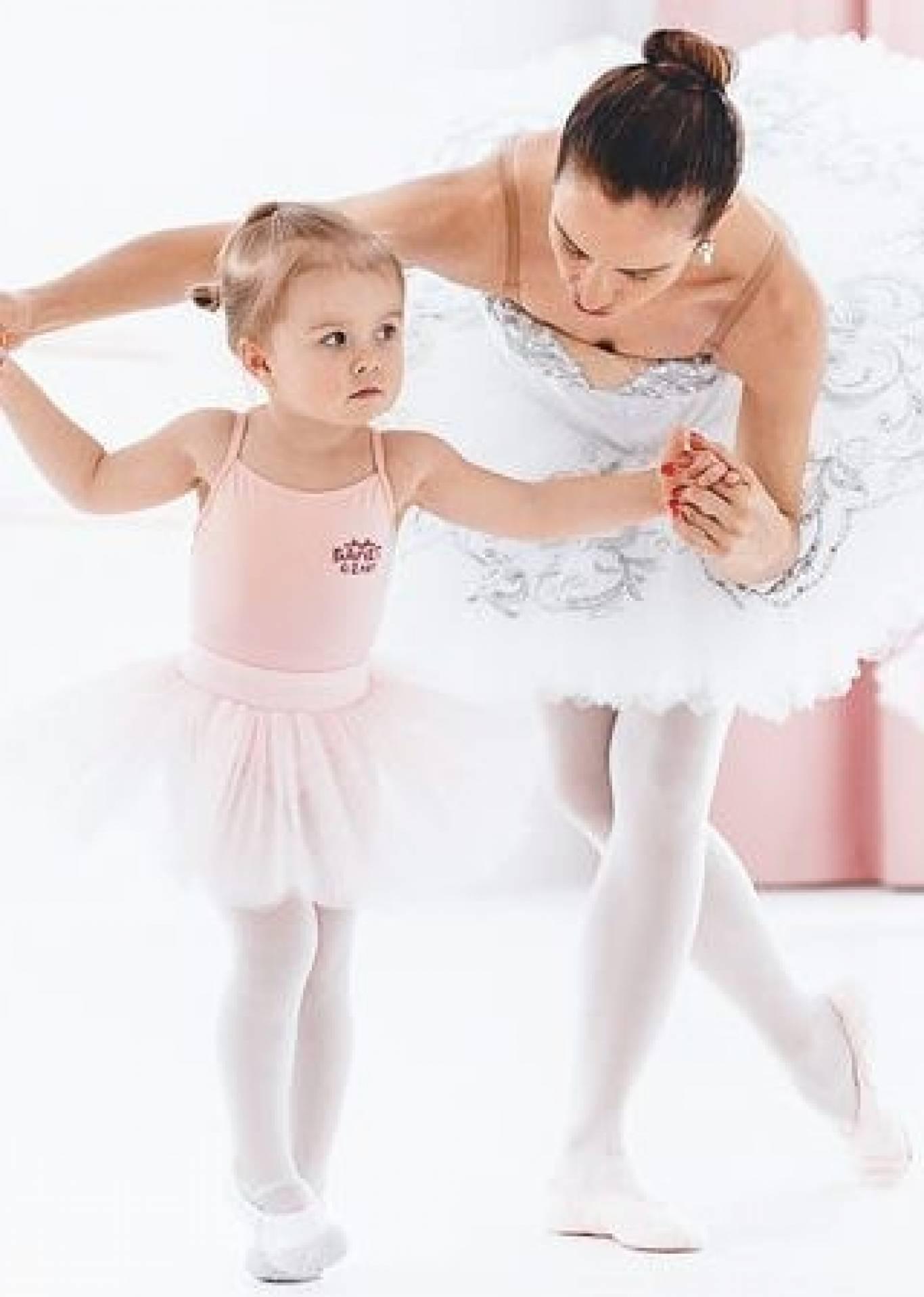 Феерия-сказка «Рождение Балерины»