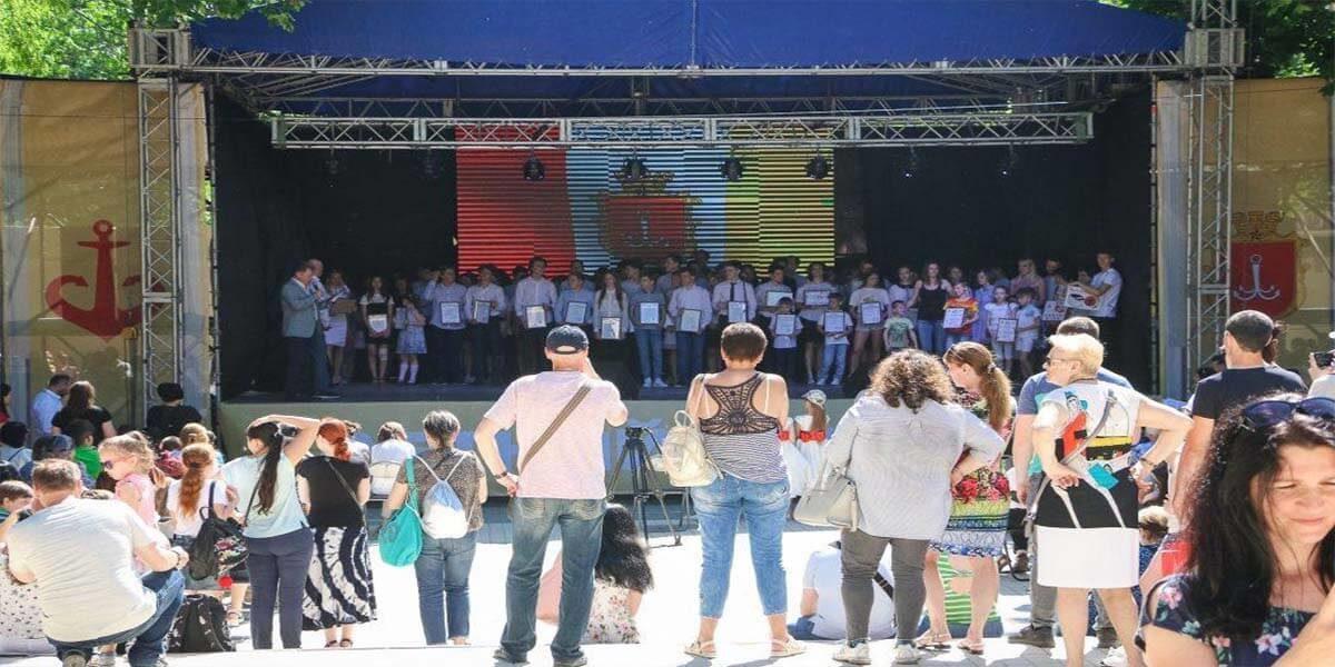 День защиты детей в Летнем театре