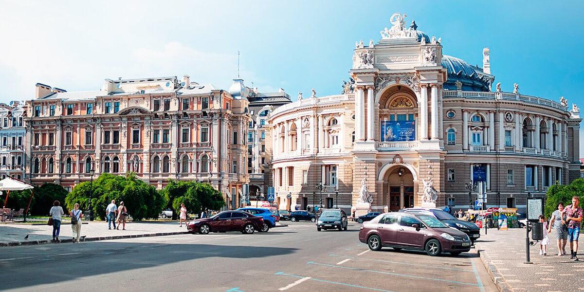 Афиша событий Одессы 6-7 июля