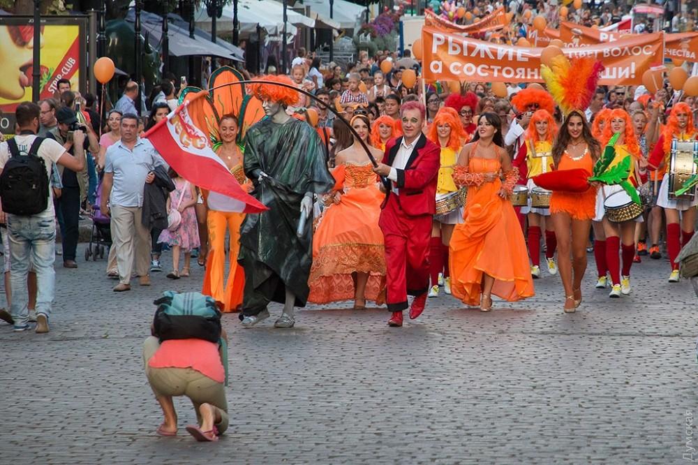 Фестиваль «Рыжий город»