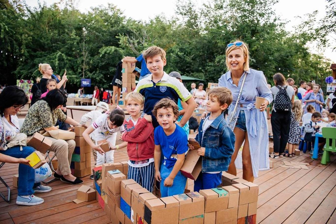 Фестиваль Большой Детский День