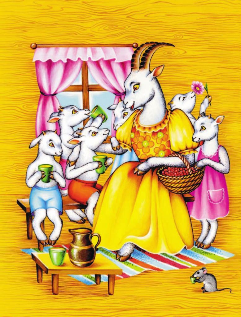 Сказки для детей для детей