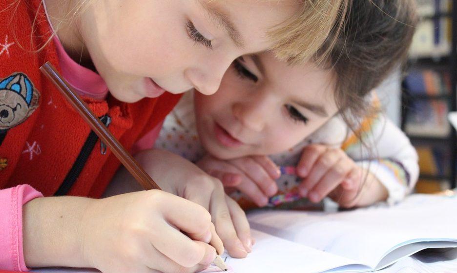 Дополнительное образование для третьекласников.